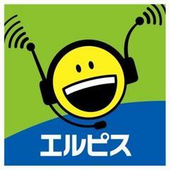 【引越応援プラン】福井の不動産屋「エルピス」が物件までご案内します(引越予定者限定)♪
