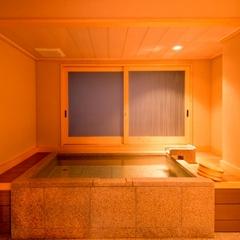 【現地現金特価】ノーアメニティでお得★6種の貸切風呂利用が無料! ECO素泊りプラン♪