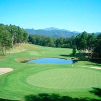 【ゴルフパック】高原のリゾートゴルフと豪華ディナーを満喫!お得ゴルフパック2日間プラン!
