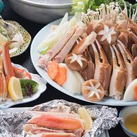 【選べるお鍋グレードアップ!】蟹は1品プラスの焼きガニ付♪温泉水でカニやフグがさらに美味しく☆