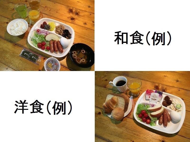 【楽パック限定】ダブルバリュープラン