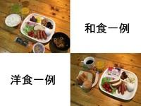 【2月限定】ニコニコ現金払いプラン第2弾 ※朝食無料サービス