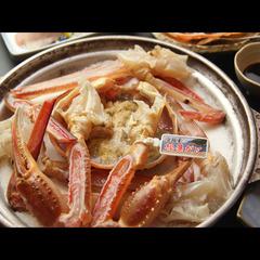 リーズナブル【松葉蟹すき&焼き蟹】この量、この迫力、この味★蟹尽しプランがお得★