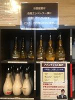 【春夏旅セール】【BBHグループ130店舗記念】シンプルステイ〜素泊り♪
