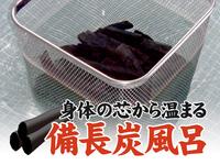 【GoToでお得】夕食3000円分の食事付プラン【朝食付き】