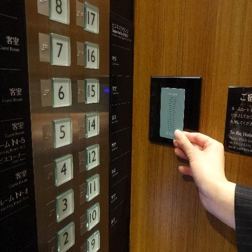 品川プリンスホテル Nタワー image