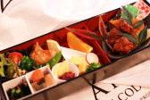 ◆レストラン特製弁当付プラン◆