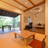 【 ゆずりは 】明るく開放的な癒しの和洋室。日常から少し距離を置いた一日。