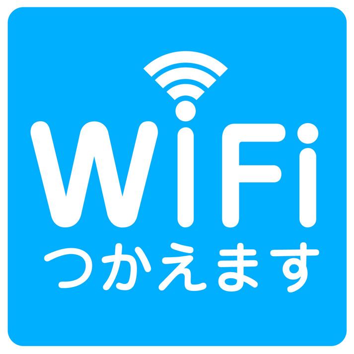 小田急ステーションホテル 本厚木 image