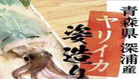 【八重洲界隈の人気店】提携飲食店で使える1000円分食事券プラン(お一人様1枚)*朝食あり 大浴場