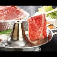 【早割30☆最大2700円お得】上質なお肉をさっぱり味わう♪黒毛和牛しゃぶしゃぶ鍋プラン