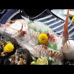 嬉しいチョイス【長尾屋の嬉しい★選べる海鮮】海鮮会席+鯛姿造りor宝楽焼き★★