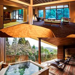 ◆翠泉スイートSUISEN suite◆-露付和洋-(禁煙)