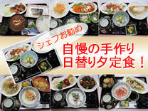 【自慢の夕食付】豊橋駅西口すぐこだわりの夕食付プラン(A夕定)禁煙≪こんな時だから夕食部屋食可≫