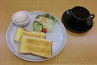 【GoToトラベル対応】 朝食付プラン