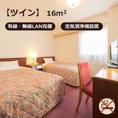 ツイン◇禁煙◇有線・無線LAN対応☆無料男性浴場あり