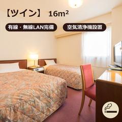 ツイン(喫煙可)◆有線・無線LAN対応★無料男性浴場あり