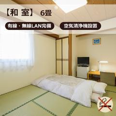 和室6畳◇禁煙◇有線・無線LAN対応☆無料男性浴場あり