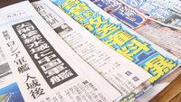 【男性専用!出張おすすめプラン】平塚駅徒歩5分!大浴場ジャグジー&サウナでリフレッシュ/素泊まり