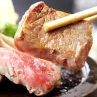 ◆1周年記念◆伊勢海老&アワビ&神戸ビーフ高級食材が舞う【煌kou】