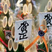【年末年始】大滝温泉で満喫!伊勢海老&鮑&黒毛和牛のフィレ肉《寿-kotobuki-》