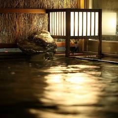 【映画見放題!】温泉で癒されよう!VOD素泊りプラン
