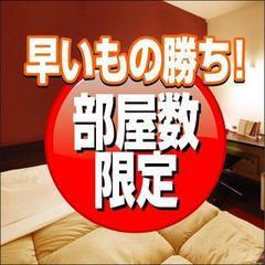 スーパーホテル東京・JR新小岩