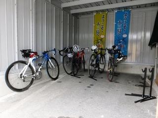 ★おまかせ☆サイクリングプラン!『スタミナドリンク特典付き』