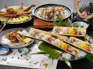 新鮮食材★食べ尽くしプラン 【添い寝無料】