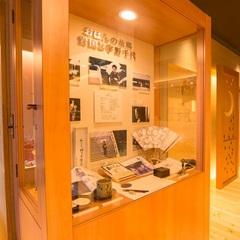 【1室限定!特別室】宇野千代さんゆかりの部屋で本格的な懐石料理を堪能〜部屋食・おもてなし懐石プラン〜