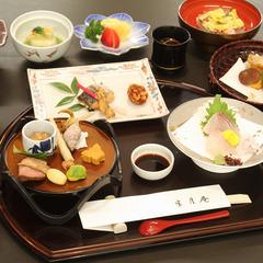 【初めてのお客様に】迷ったらこちら!本格的な懐石料理を味わう♪〜部屋食・おもてなし懐石プラン(中)〜