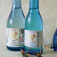 【越前の地酒「梵」2合付き】日本酒好きさん必見!世界一となった酒蔵の地酒を味わう