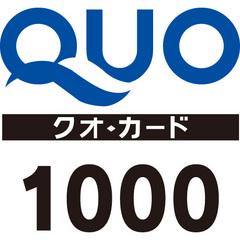 【QUOカード1000円付】ビジネスにも観光にも便利♪