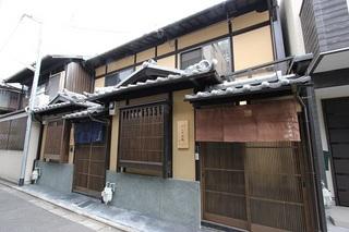 【添い寝無料】京都町家一棟貸切り