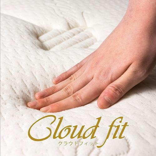 """【素泊まり】★室数限定★-快眠へのこだわり-雲の上のような寝心地""""ふわふわ""""ベッド クラウドフィット"""