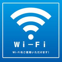 【素泊まり】全室Wi−Fi・有線LAN接続無料 「千秋公園」「県民会館」繁華街「川反」まで徒歩圏内