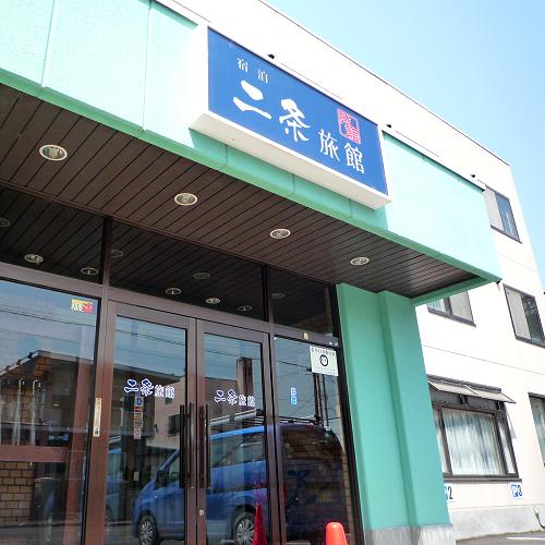 二条旅館(旧 海晃本館) image
