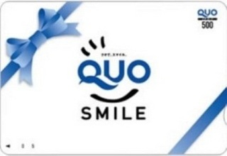 2人で仲良くQUOカード付きプラン(おひとり様500円QUOカード1枚)無料朝食付き【ダブル】