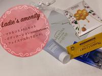 【女性必見!】レディースアメニティ付プラン☆無料朝食付き
