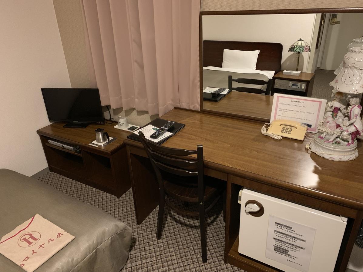 屋島ロイヤルホテル image