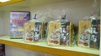 山の恵みに河辺名物・川魚料理! 〜秋の味覚まんきつ御膳〜