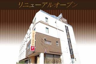 【☆早割14☆】14日前までの予約がお得!!【素泊まり】