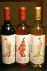 ②【2時間飲み放題】♪和食懐石【15品】「若菖蒲の膳」ビール、ワイン、焼酎、日本酒なんでも