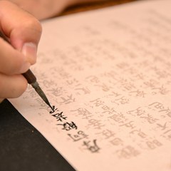 【2食付】「自家製豆腐料理旅館」で過ごす癒し時間/現金特価