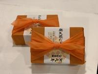 【大子来人-ダイゴライト-】袋田の滝入場券・やみぞオリジナル漬物付 常陸牛すきやき会席プラン