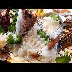 【グレードアップ】鮮度抜群!料理人おまかせ料理☆ボリューム満点♪ 【名鉄海上観光船20%OFF】