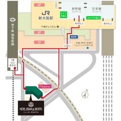 【おひとりさま】新大阪駅から徒歩3分☆C/I前C/O後の荷物預かりOK(素泊り)