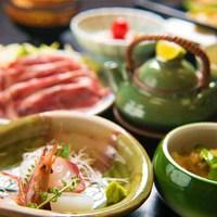 【プレミアムフレンチ会席】草津の美味美食を食す、こだわりの厳選食材。お客様の為の献立で魅せる極み