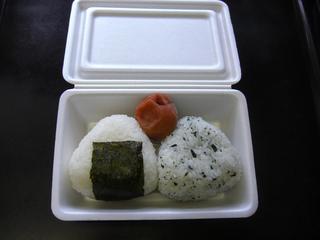 【素泊まり&オニギリ2個サービスプラン】