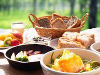 ☆【2名分のモーニング付き】蒜山・大山のご当地食材を堪能。ジャージー牛乳や地鶏卵で朝のおもてなし♪